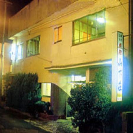 Yamashitaso