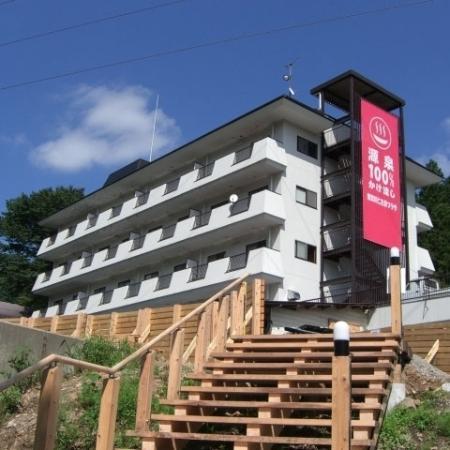 Kinugawa Onsen Plaza
