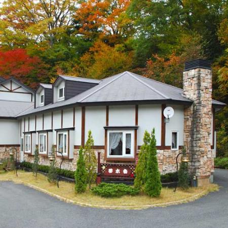 Gasutohofu Yumekiko