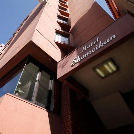 Hotel Shomeikan