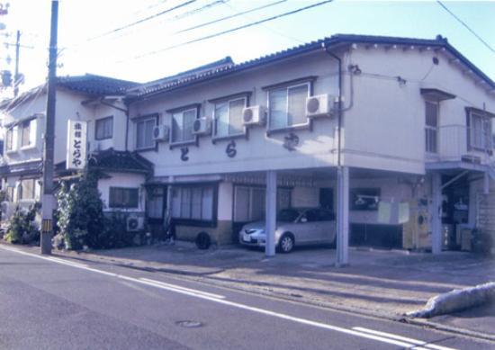 Toraya Ryokan : 外観写真