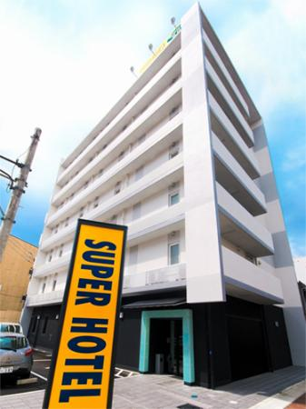 Super Hotel Hida-Takayama