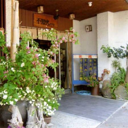 Shiranuhi Hotel