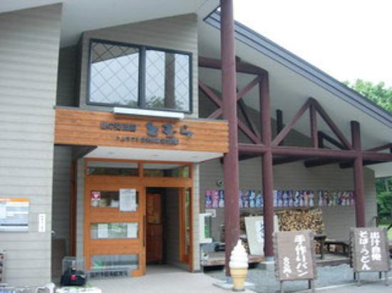 Kamikawa-cho Japan  city photos gallery : Secure payments. We use industry leading practices to keep your ...