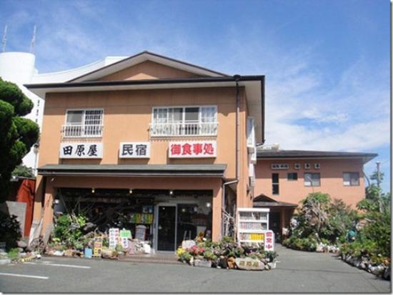 Tahara Japan  city pictures gallery : Taharaya Tahara, Japan Minshuku Reviews TripAdvisor