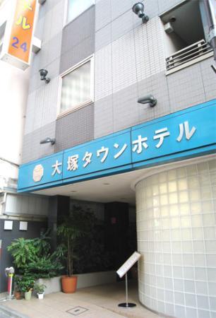 Otsuka Town Hotel
