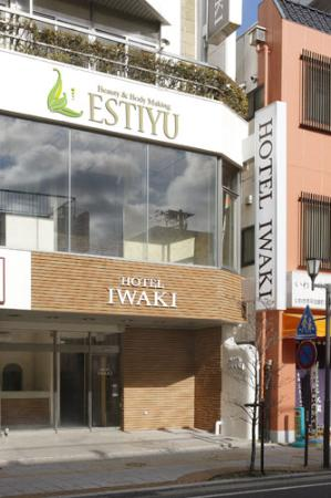 Photo of Hotel Iwaki