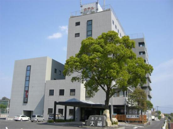 Hotel Okura: 外観写真