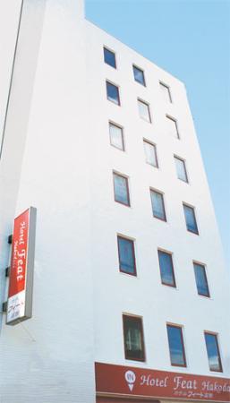 Hotel Feat Hakodate