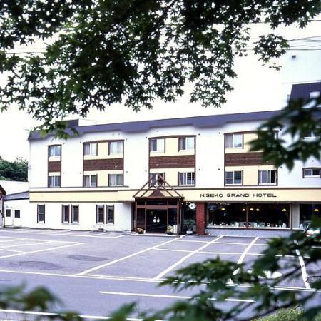 Niseko Grand Hotel