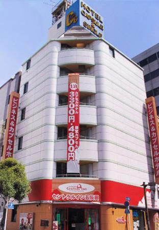 Central Inn Gotanda: 外観写真