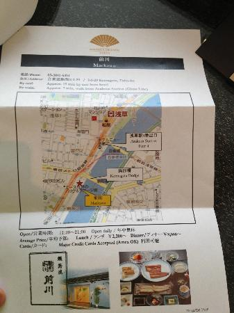 Mandarin Oriental, Tokyo: The staff helped reserve a seat at a Japanese restaurant, and also gave me a map! I felt so warm