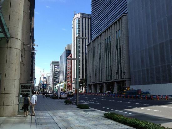 Mandarin Oriental, Tokyo : around the hotel! it was very nice