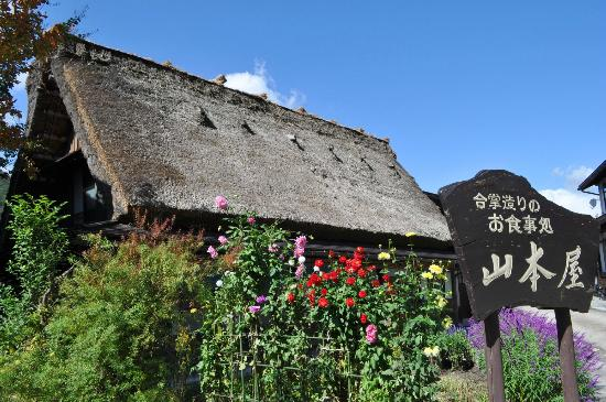 Shirakawago - Picture of Shirakawago Gassho Zukuri Minkaen, Shirakawa-mura - ...