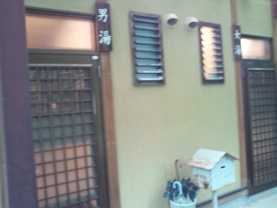 Ukenokuchi Onsen Yamazatonoyu: 大浴場