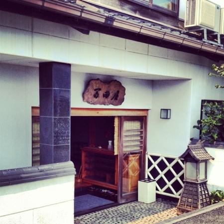 冨田屋旅館