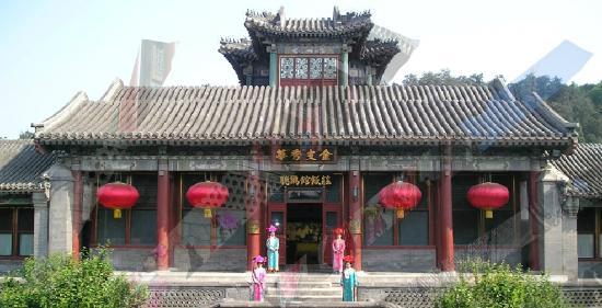 Ting Li Guan