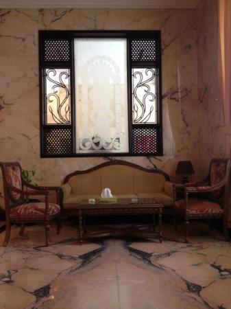 Al Azhar Hotel : lounge
