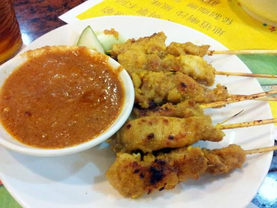 Good Satay: Chicken Satay