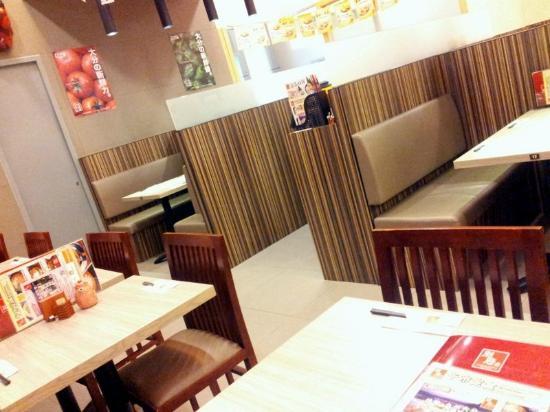 Seating area (2) - Beppu Ekimae