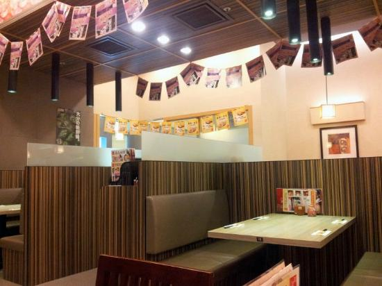 Beppu Ekimae - seating area