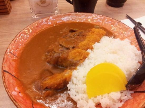 Japanese Curry - Pork at Beppu Ekimae