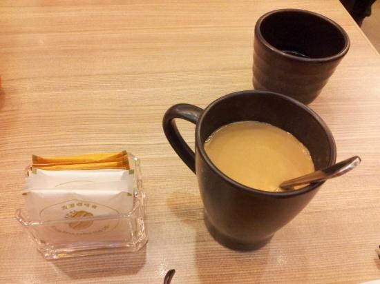 Beppu Ekimae: Typical coffee w/ milk