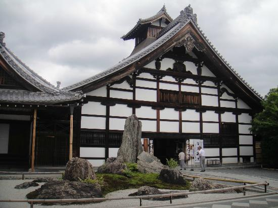 Tenryuji Temple: Beautiful temple buildings