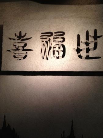 Kippoyo
