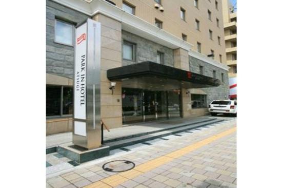 Park In Hotel Atsugi: パークイン厚木