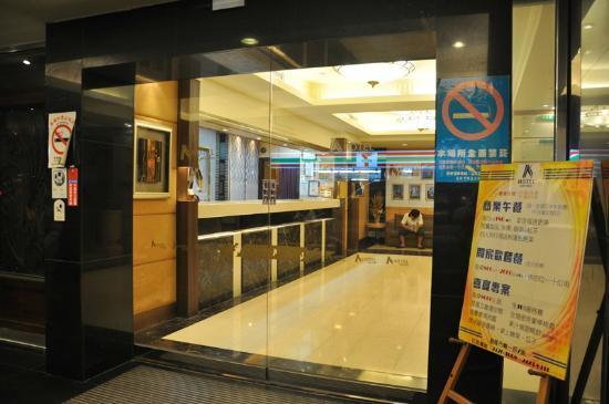K Hotel (Keelung): Hall d'entrée