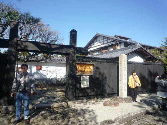Magome-juku: 藤村記念館
