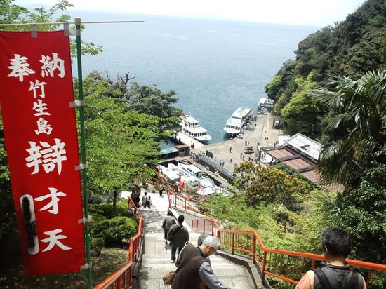 Nagahama, Japan: 竹生島