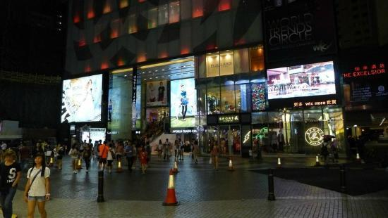World Trade Center (Causeway Bay): 'wtc more' at World Trade Center from the Streets