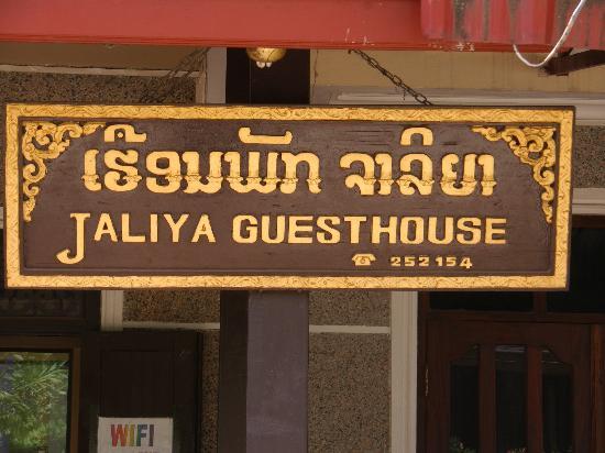 Jaliya Guesthouse: jaliya gh