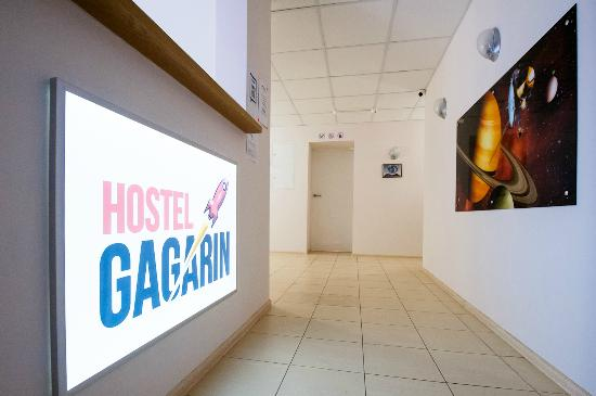 Gagarin Hostel: Entrance