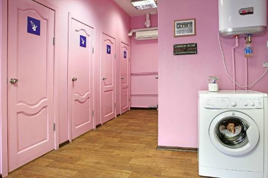 Druzia Na Bankovskom: Showers and toilets
