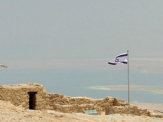 Masada National Park: The Dead Sea from the center of the plateau
