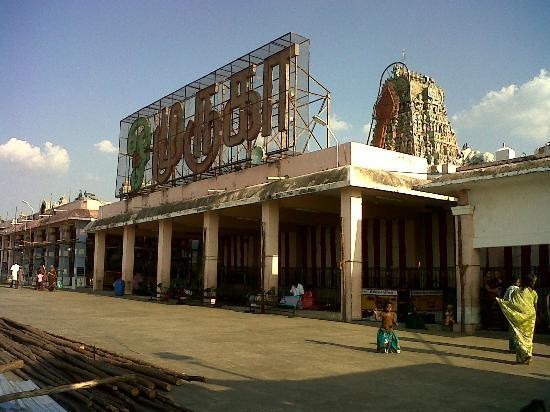 Things To Do in Periya Nayaki Amman Temple, Restaurants in Periya Nayaki Amman Temple