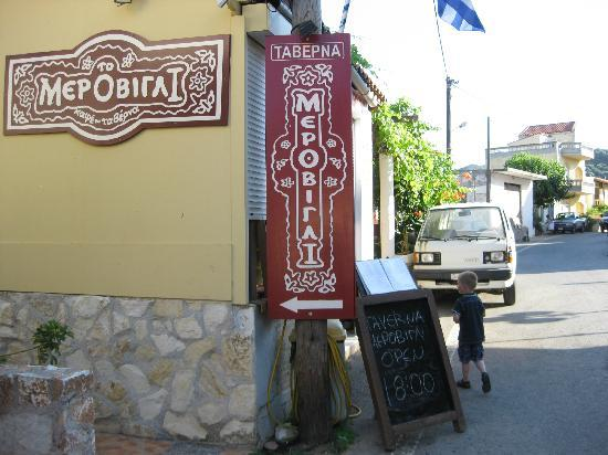 Hotel Orestis: Small grocery and tavern