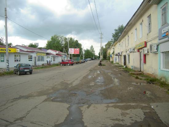 Sot Hotel: town centre Danilov