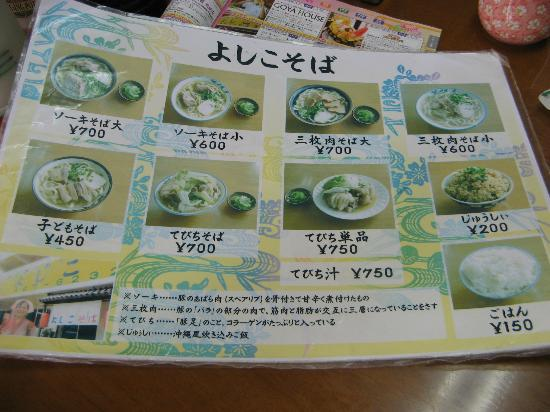 Yoshiko: menu
