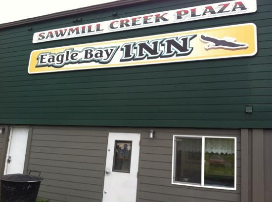 Sitka's Eagle Bay Inn: doesn't look like much on the outside but it is!