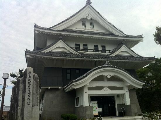 Goto, Japan: 五島観光歴史資料館