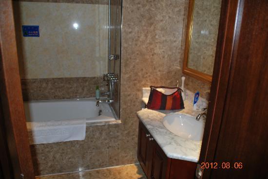 Haohai International Hotel: Bathroom