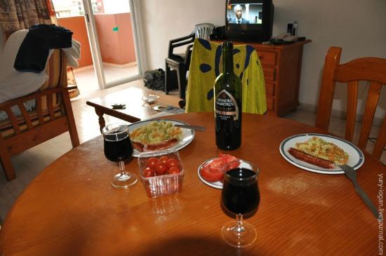 Apartamentos Alta: dinner