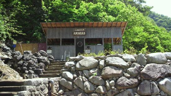 Hotel Ogawa: 洞窟露天風呂の脱衣場