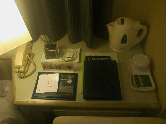 Shin-Yokohama Kokusai Hotel: テーブル上。