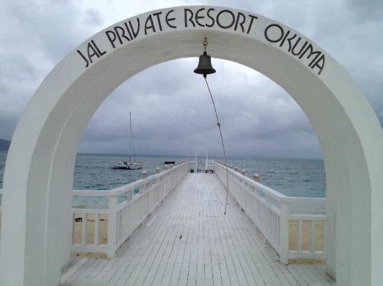 JAL Private Resort Okuma: オクマビーチ