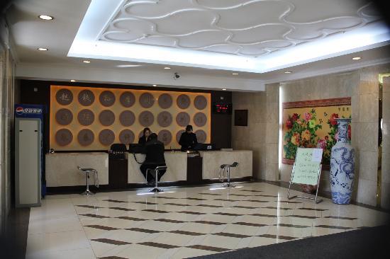 Jiliang Hotel